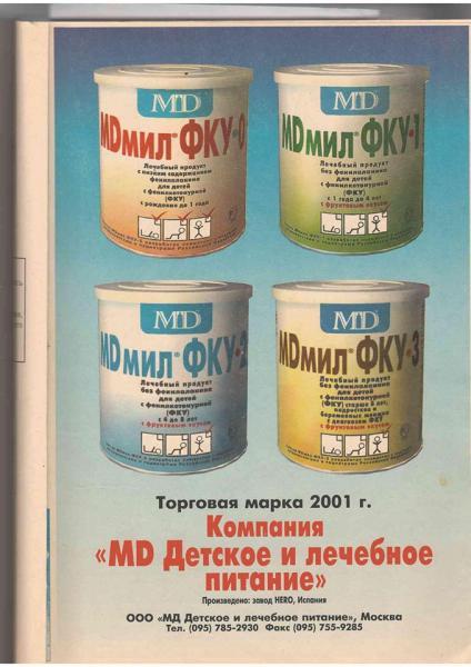 MD1.jpg